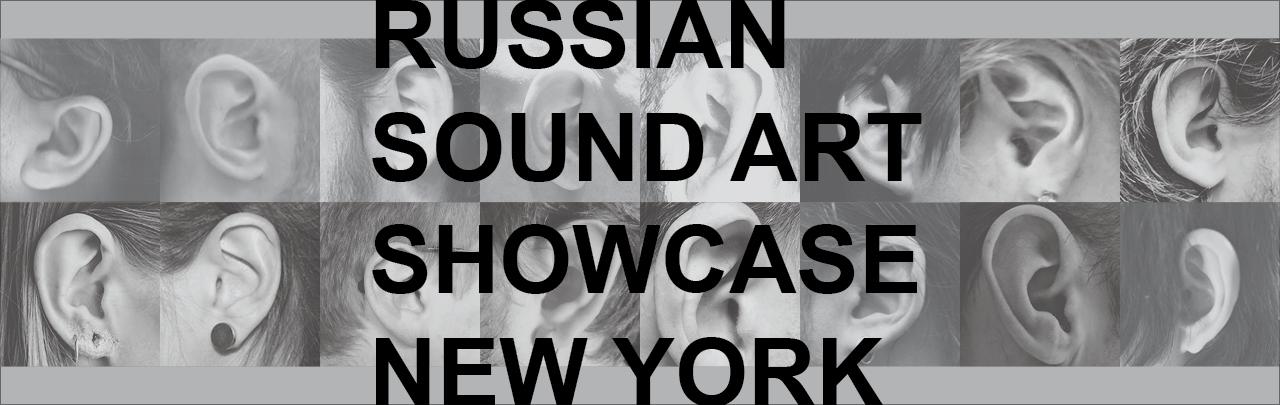 [June 1 – 21] Russian Sound Art Showcase New York: ZVUKI VZLOMA \ the SOUND of HACK